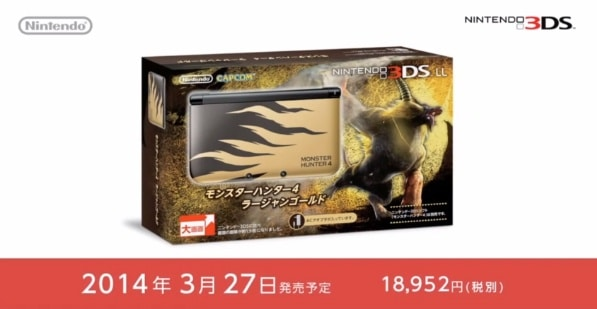 3DS XL Monster Hunter 4 Edition. (Foto: Nintendo)