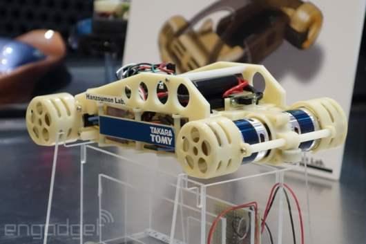 Prototyp des Magnetschwebefahrzeug (Foto: Engagdet.com)