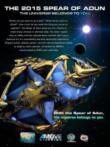 Das Schiff für euch & eure Zivilisation (Foto: Blizzard)