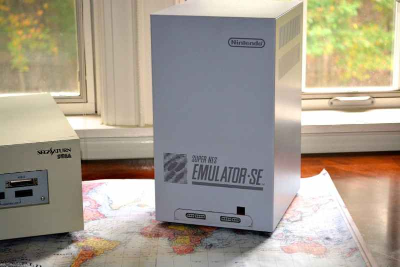 Da könnte auch ein PC drin stecken. (Foto: Ebay)