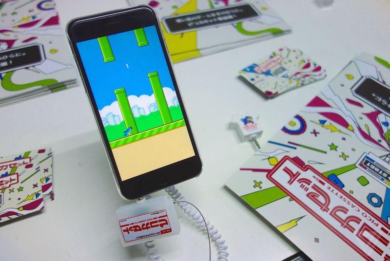 Flappy Bird auf Modul? Wozu? (Foto: GameDrive)