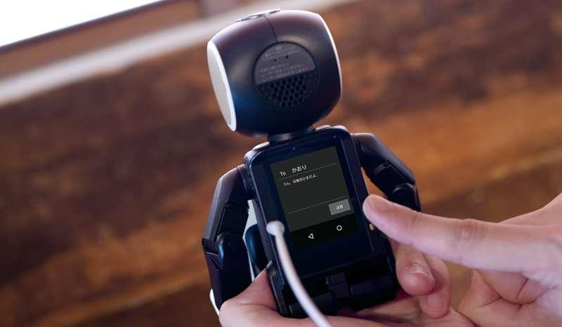 Ganz schön großes Telefon. (Foto: Sharp)