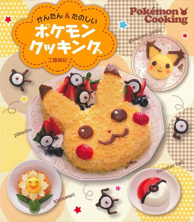 Das japanische Cover. (Foto: Pokémon Company)