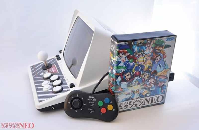 Drin steckt Neo Geo-Technik. (Foto: Starforce Pi)