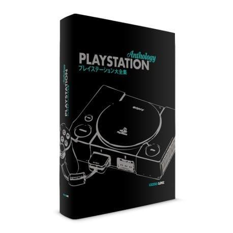 Das ist das gute Stück - die PlayStation Anthology. (Foto: Geeksline Publishing)