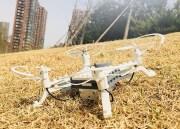 Modularized Drone: Baut aus Alltagsgegenständen Flugobjekte