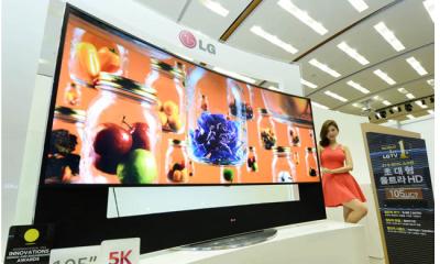 Tecnologia: LG inova e lança TV 5K gigante