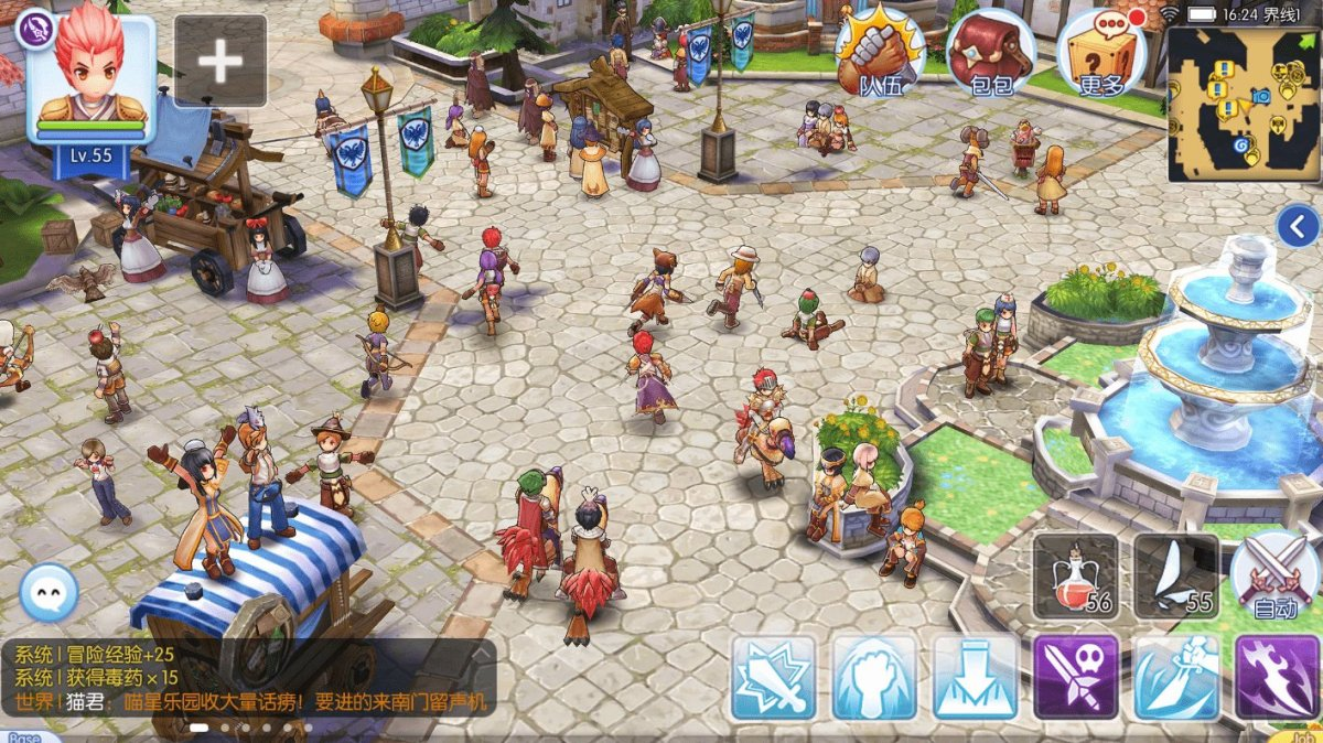 Download Ragnarok Online Mobile APK (Chinese Language)