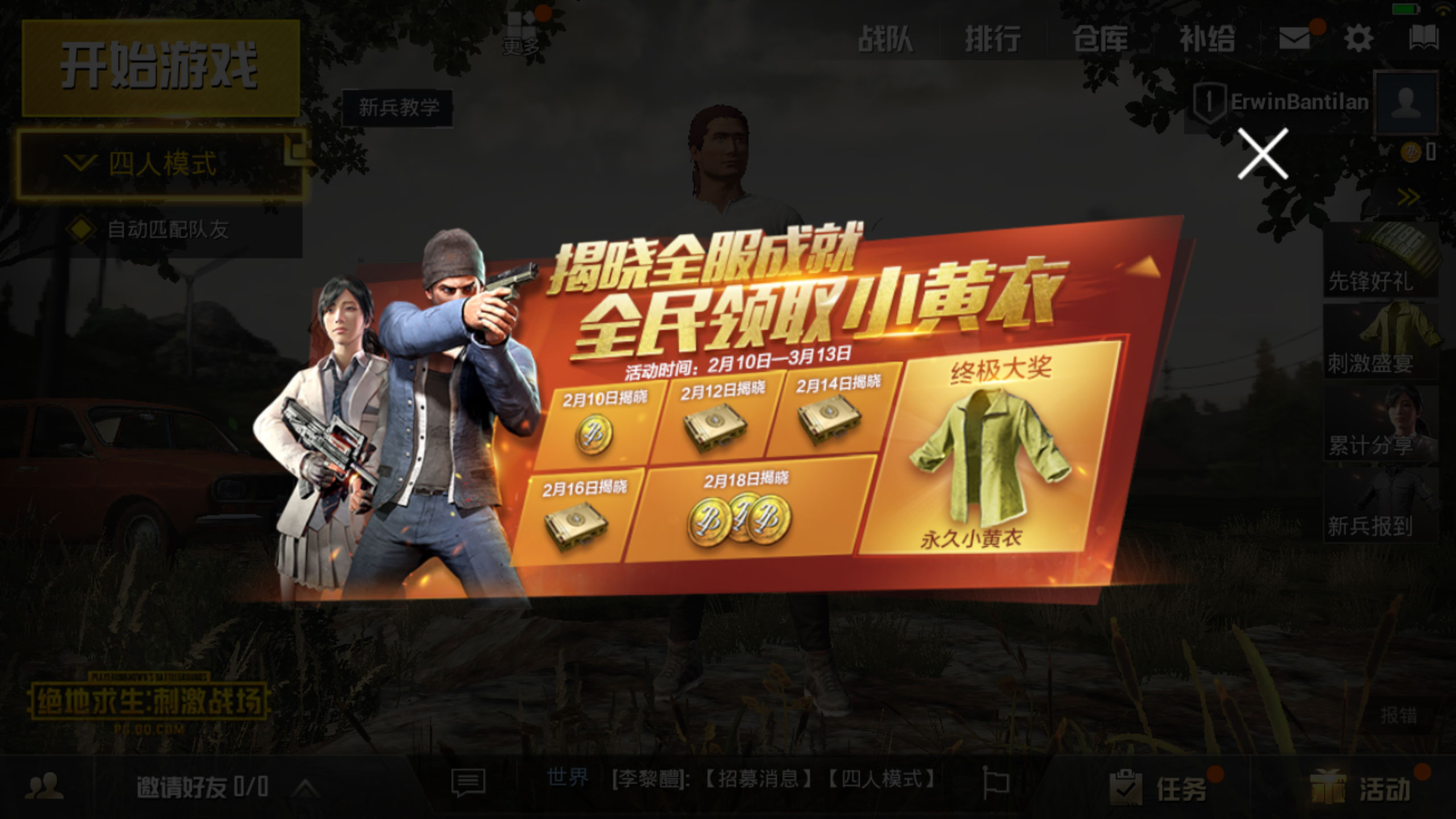 How to Download PUBG Mobile Open Beta in Android and iOS – GamingPH com