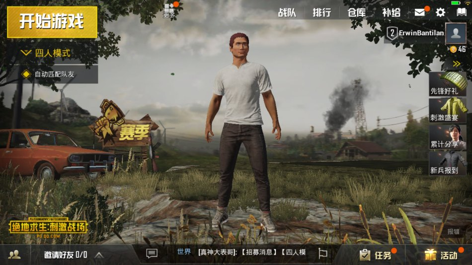 Pubg Wallpaper Ios: How To Download PUBG Mobile Open Beta In Android And IOS