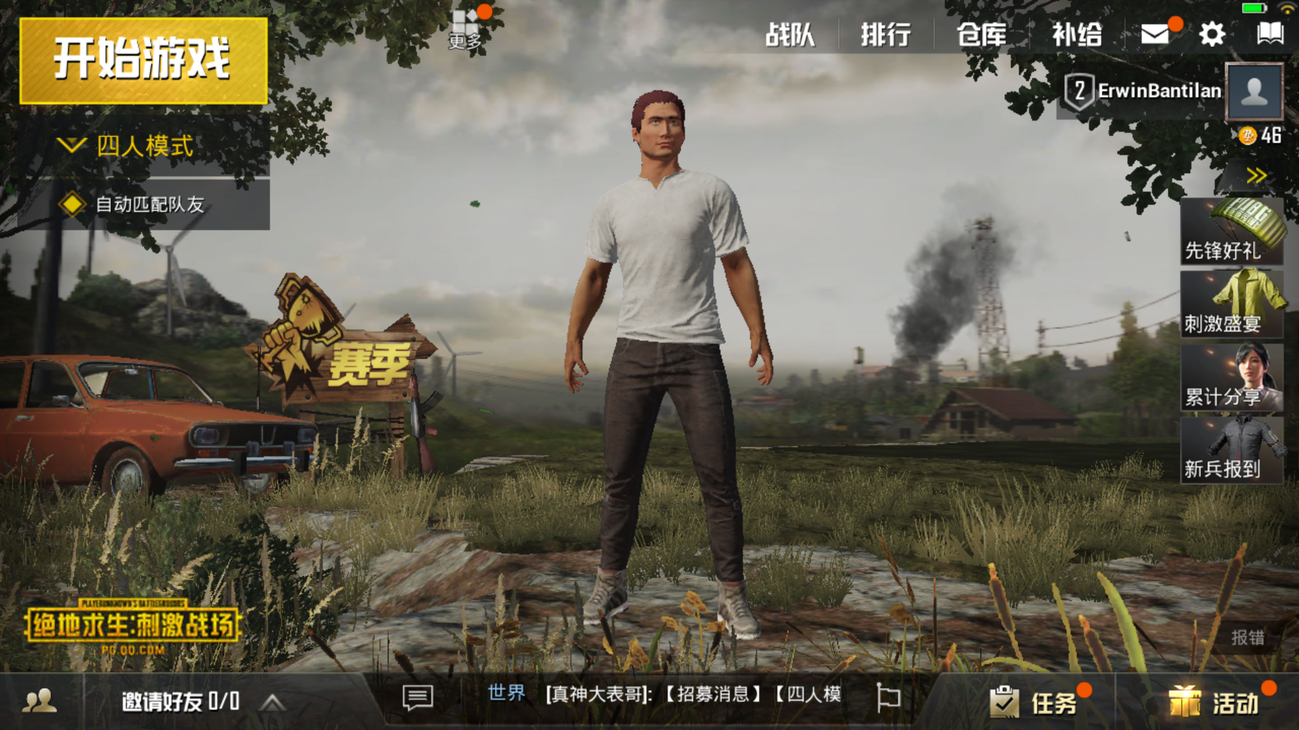 How To Download Pubg Mobile Open Beta In Android And Ios Gamingph Com