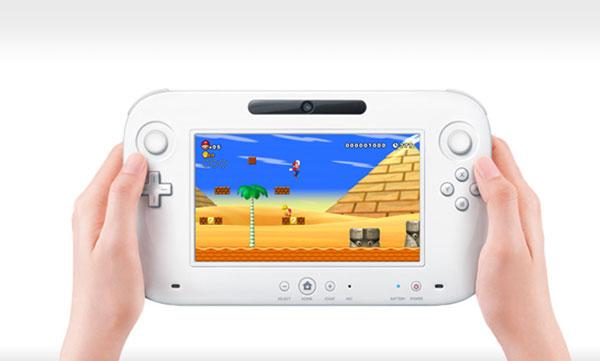 Wii U: Comando