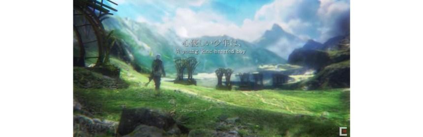 square enix nier replicant remake trailer logo