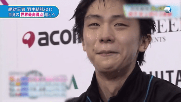 GPF YUzu flows tears