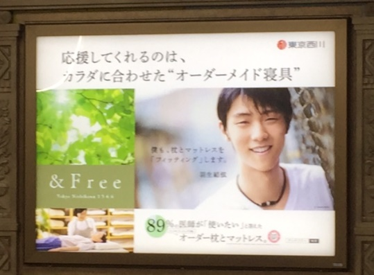 subway-ad