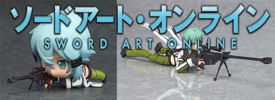 Sword Art Online Sinon Figure