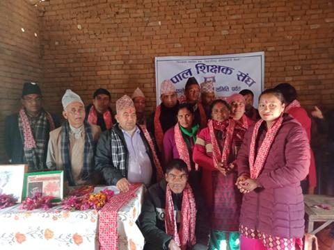 नेपाल शिक्षक संघ फलेवासको दोस्रो प्रतिनिधी सभा तथा स्वागत कार्यक्रम सम्पन्न