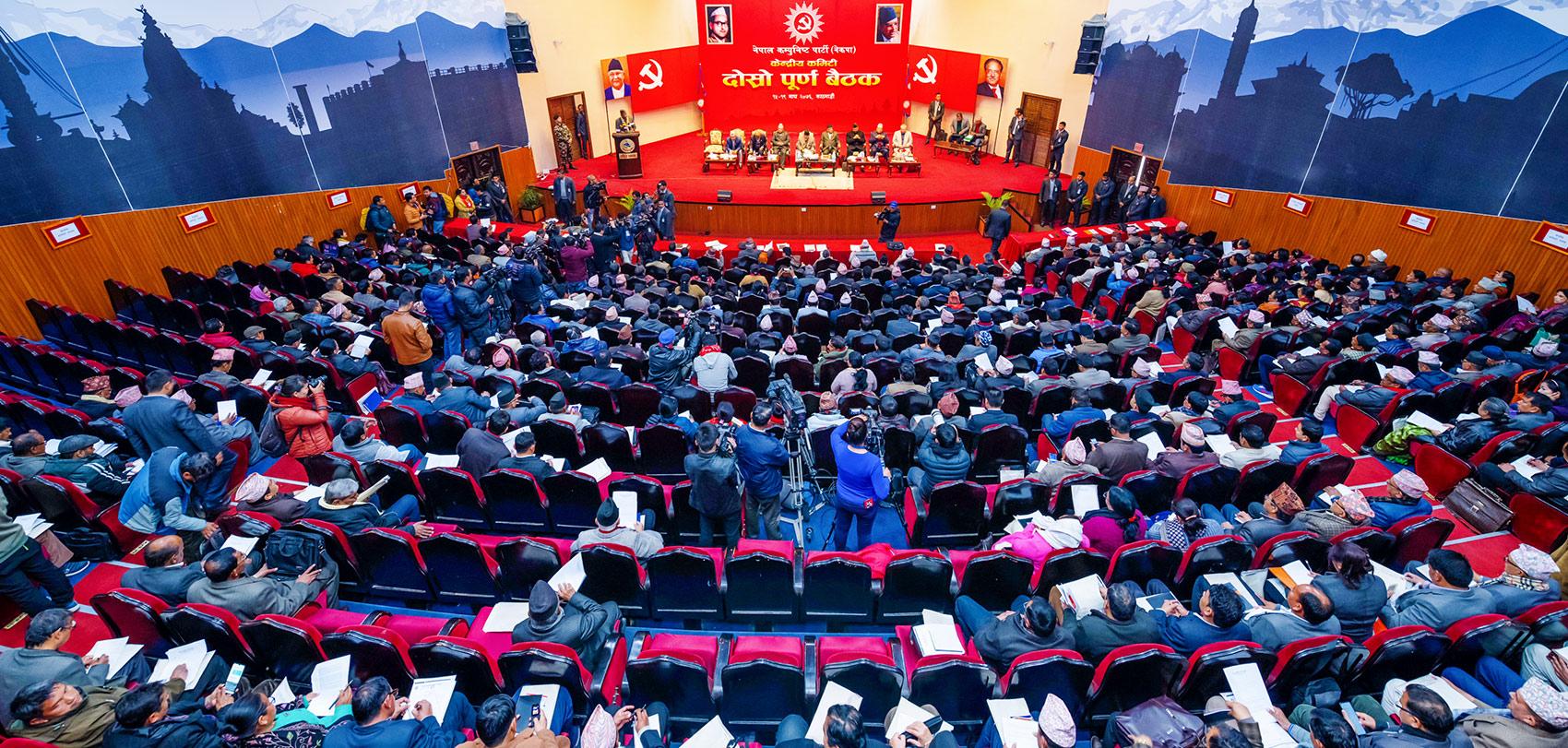 नेकपाका नेताहरूको चिन्ता– 'पार्टी ठेकेदारले लाने भो ?'