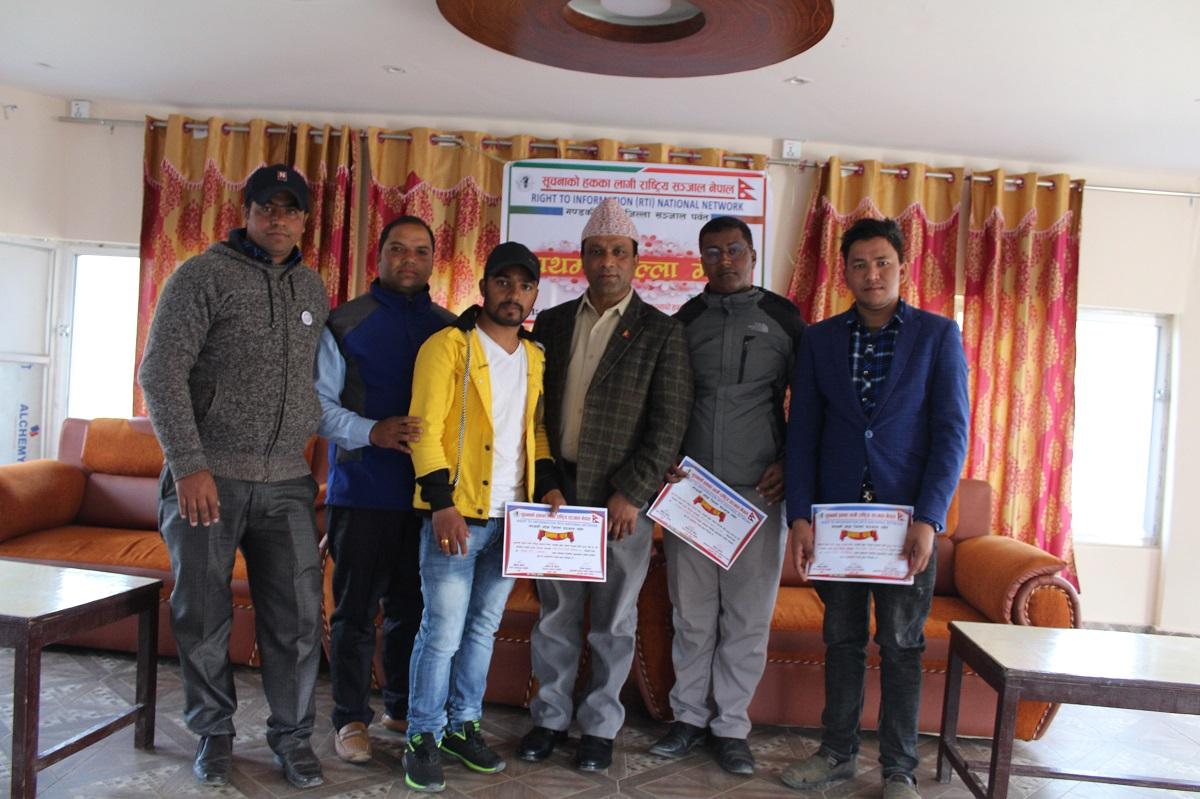 सूचनाको हकका लागि राष्ट्रिय सञ्जाल नेपाल पर्वतको संयोजकमा बैकुण्ठ गिरी
