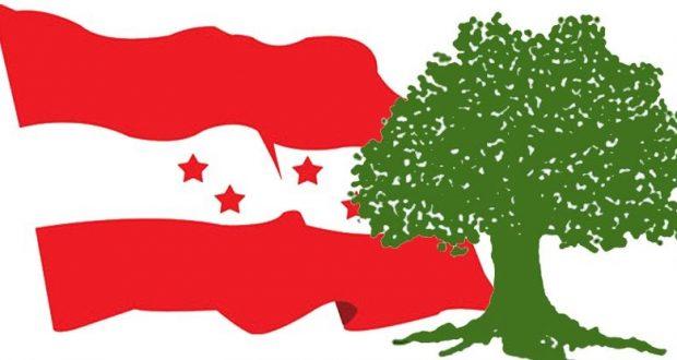 कांग्रेसले 'राष्ट्रिय शिक्षा नीति'लाई सातै प्रदेशमा छलफल गर्ने