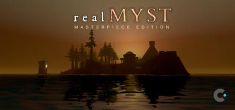 realMYST:俺をこの業界に沈めた原点【ゲーム探偵が選ぶおススメ謎解きゲーム】