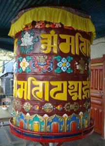 Prayer Wheel at the Centre