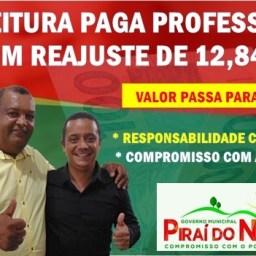 Prefeitura de Piraí do Norte paga professores com reajuste de 12,84%
