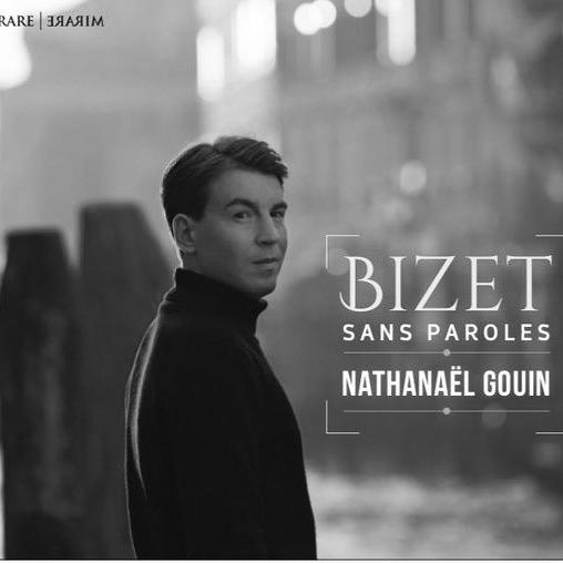 Nathanaël Gouin