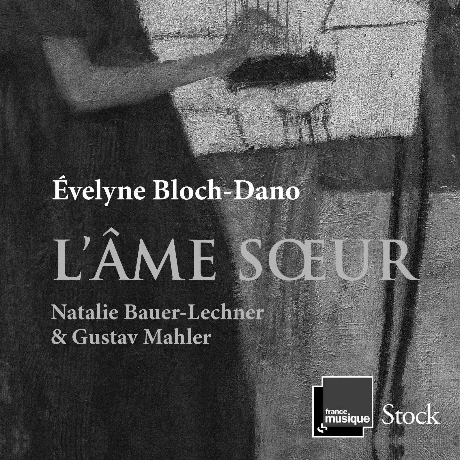 Nathalie Bauer-Lechner