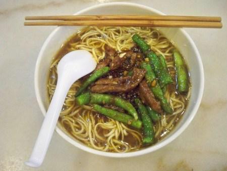Zhuan Gyauan Guan noodles