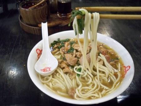 Chilli pork noodles