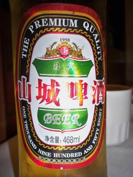 Shangdong beer
