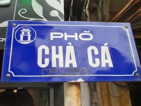 Cha Ca Street