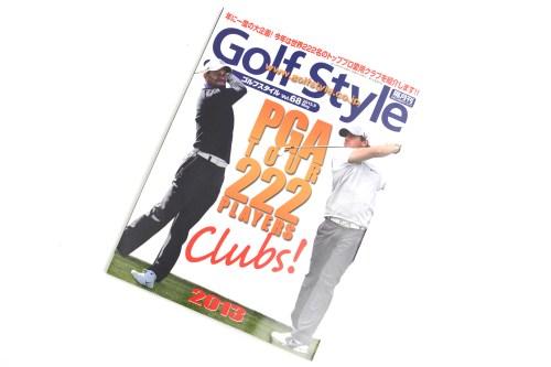 「4スタンス理論」に「Golf Style 2013」を有効活用してみる
