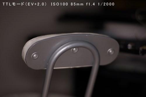 TTLモード(EV+2.0) ISO100-85mm-f1.4_2000