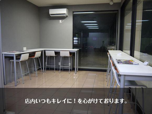 ガレージSD待合室
