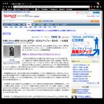 Yahooニュースっす!