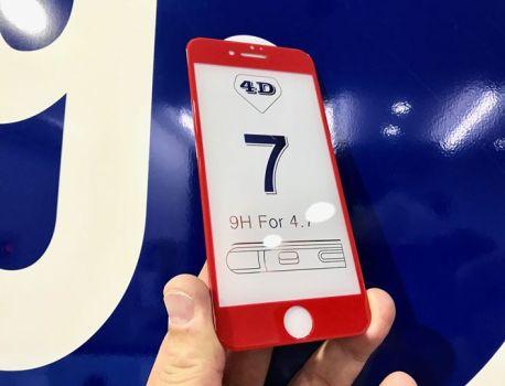iPhone7専用 真っ赤な保護ガラス入荷!