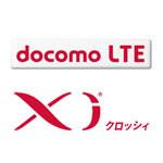 logo_xi