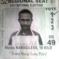 """The Grass-root's Candidate: Will """"10 Kilo"""" be the next EHP Governor?"""