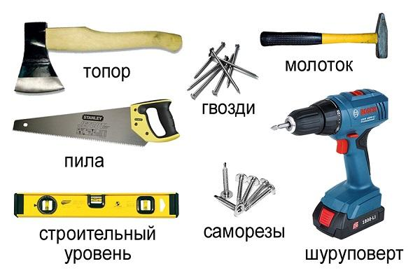 Tools for construction