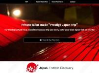 Prestige Japan Top