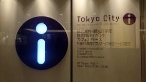 tokyocityi1
