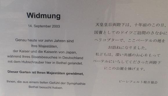 Die Widmung des Japanischen Gartens in Bielefeld.