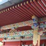 岡崎市の観光と紅葉(滝山寺)
