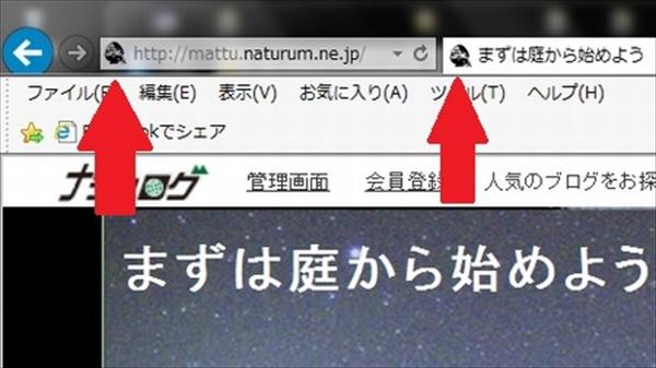 Fcom2_R