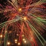 2016年 岡崎城下家康公夏まつり 第68回花火大会