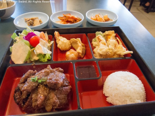 The Daily Lunch: Garden House Lawrence pertaining to Garden House Korean Restaurant Lawrence Ma Menu