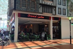 Oriental Garden, Cardiff - Restaurant Reviews, Photos with regard to Oriental Garden Red Dragon Centre