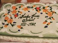 GHS 1982 Last Day - cake